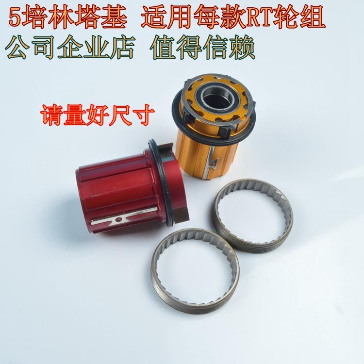 Koozer hubs, 72 POE @ under -tb2bjqwsvxxxxcrxpxxxxxxxxxx_-2856490597.jpg