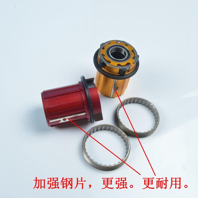 Koozer hubs, 72 POE @ under -tb2xa7ktvxxxxxqxxxxxxxxxxxx_-2856490597.jpg