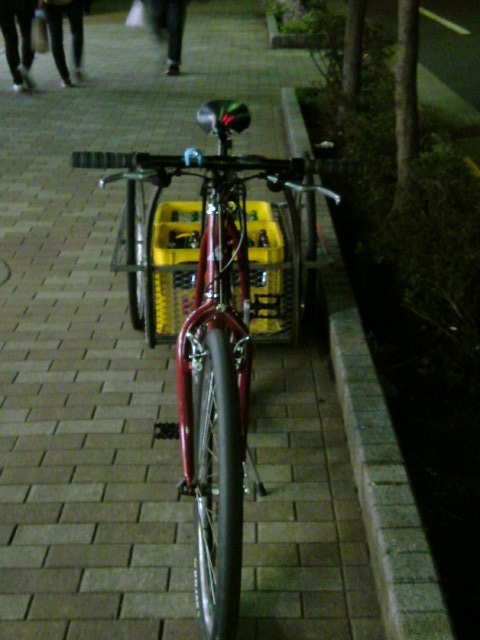 Trailers.........?-test_ride_front.jpg