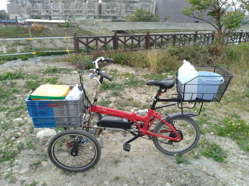 off road leaning cargo trike-thumbnail_img_20200308_154259.jpg