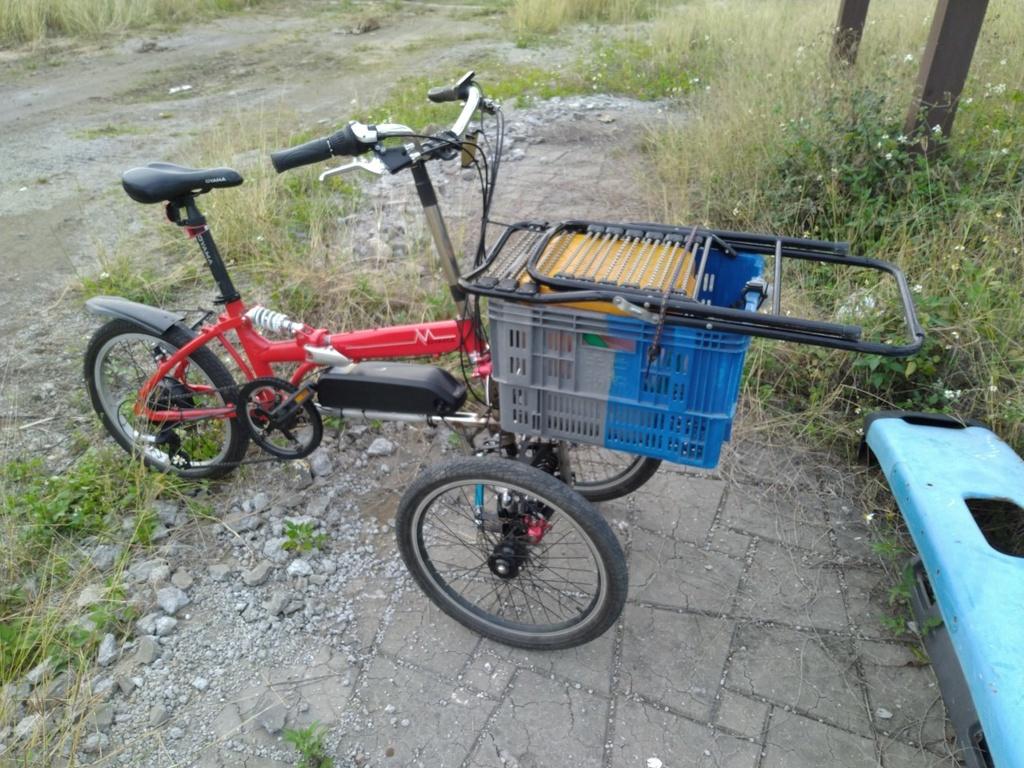 off road leaning cargo trike-thumbnail_img_20200427_172026.jpg