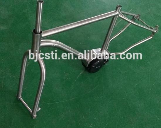 Front Suspension-tita-frame.png