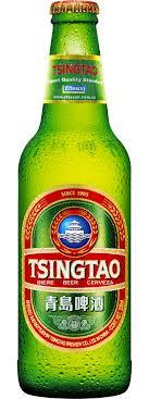 Name:  tsingtao.jpg Views: 186 Size:  11.3 KB