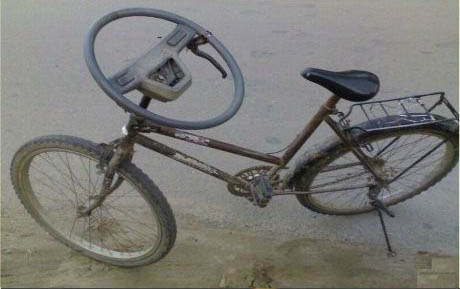 Name:  weird-inventions-12.jpg Views: 62 Size:  43.1 KB