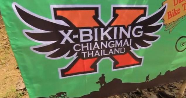 xbiking