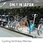 only-in-japan.png